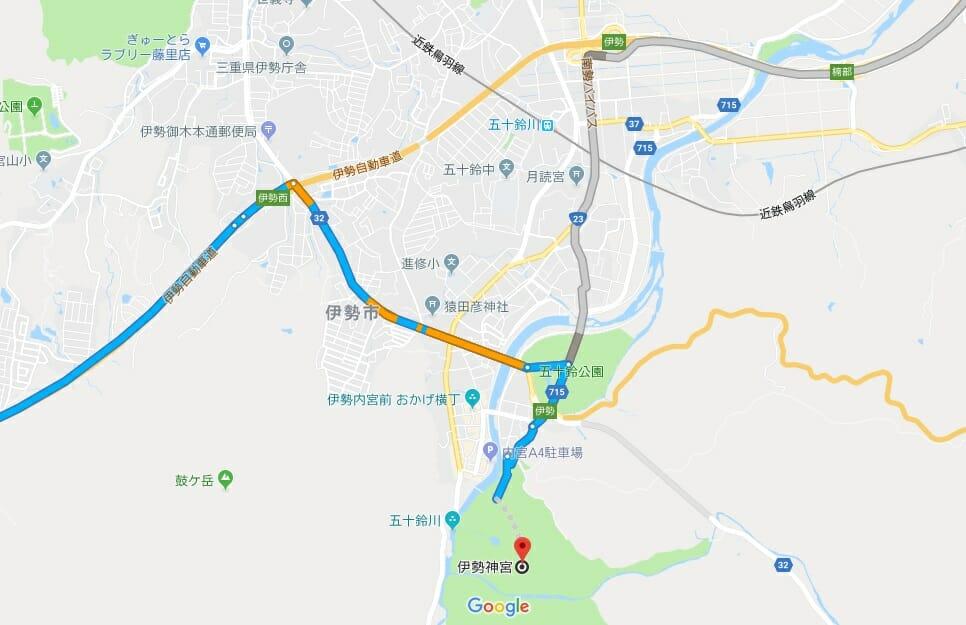 伊勢 神宮 交通 規制