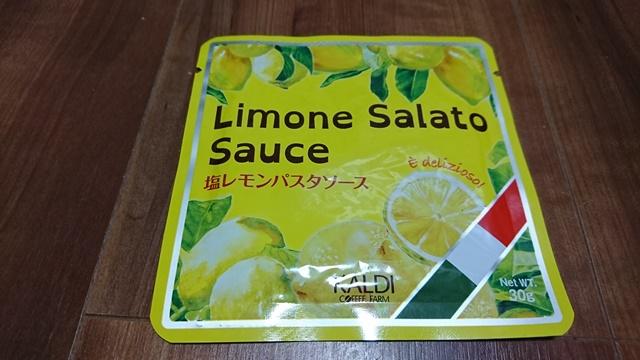 パスタ カルディ ソース レモン